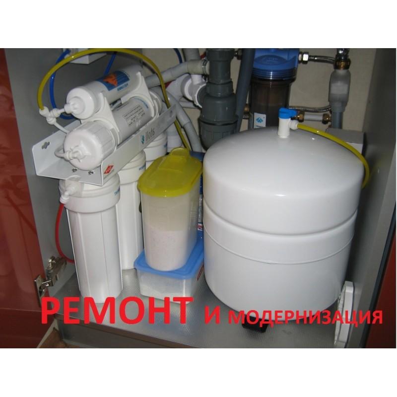 Refit reverse osmosis in Kiev