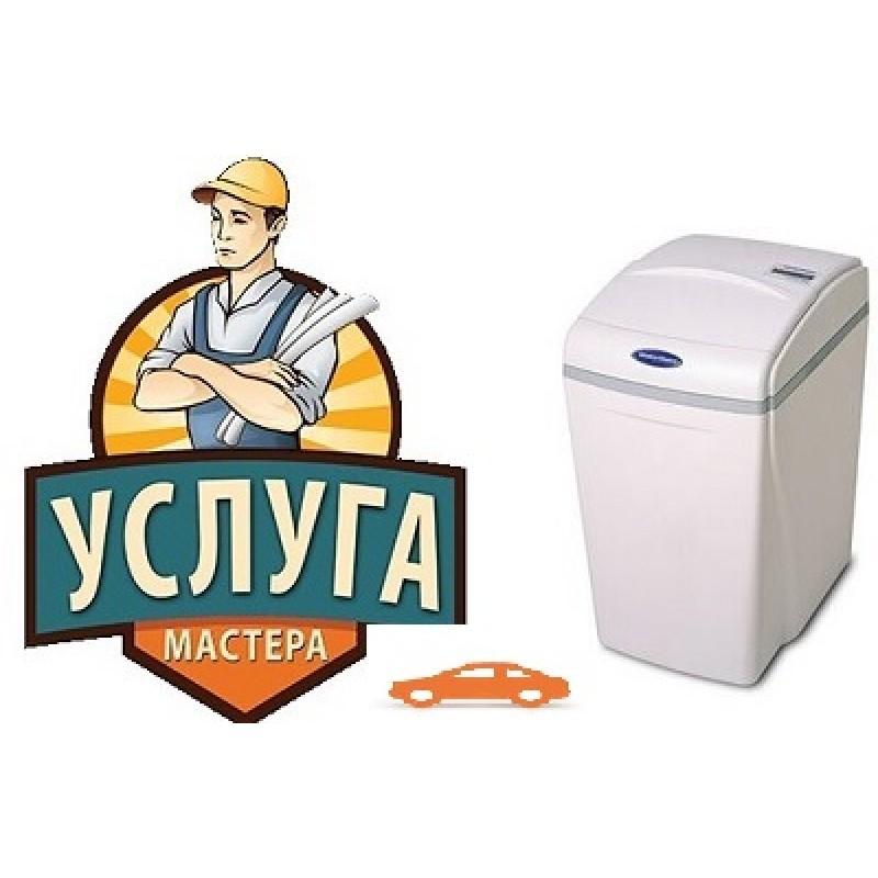 Refit water softener WaterBoss Kiev region