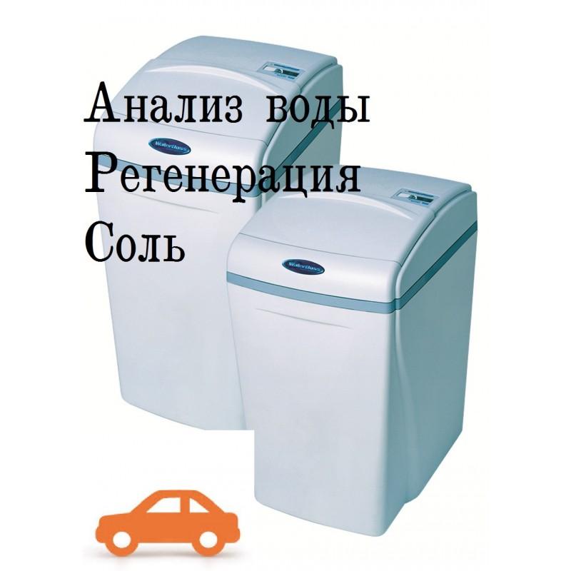 Start-up waterboss water softener in Kiev region